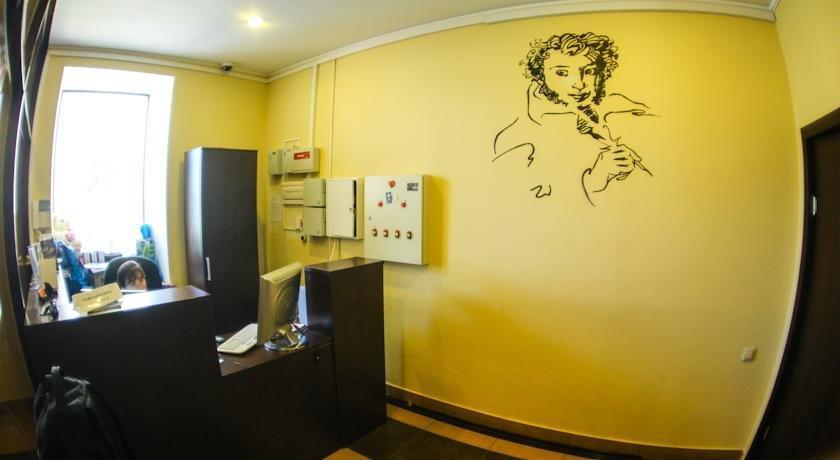 Hostel Pushkin Kazan - dream vacation