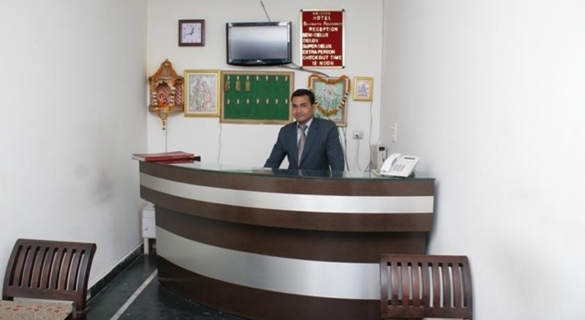 Hotel Shivanta Residency - dream vacation