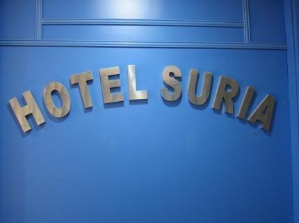 Hotel Suria - dream vacation