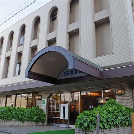 City Hotel Seiunso - dream vacation