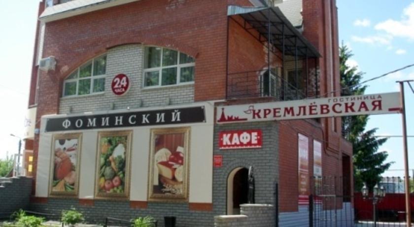 Kremlevskaya Hotel - dream vacation