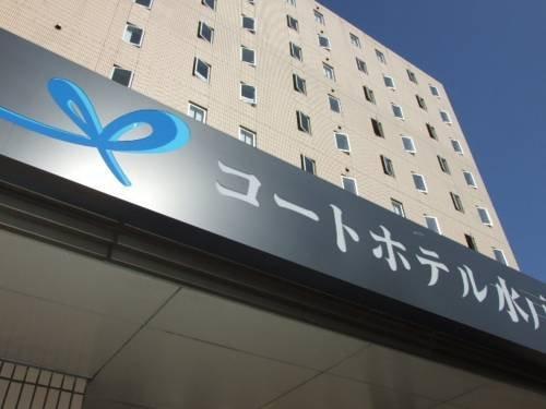 Court Hotel Mito - dream vacation