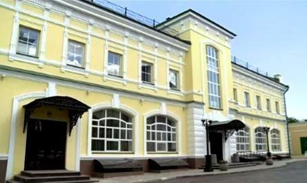 Grand Hotel Orenburg