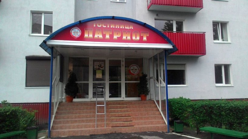 Гостиница Патриот