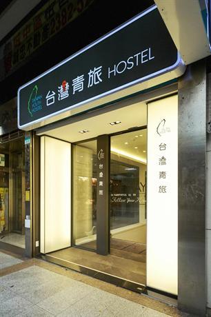 Taiwan Youth Hostel - dream vacation