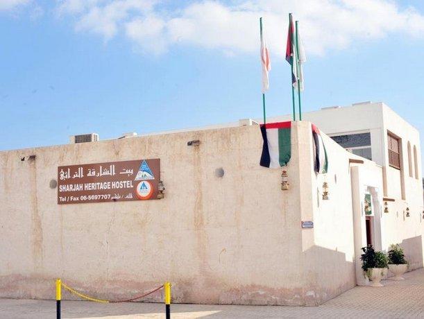 Sharjah Heritage Youth Hostel 이미지