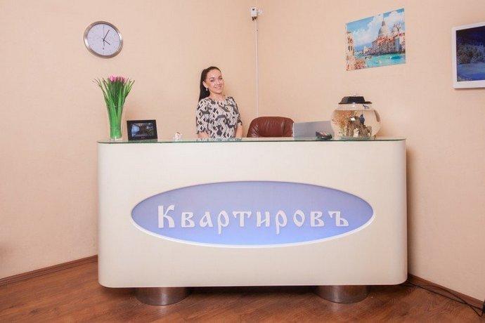 Мини-гостиница «Квартиров»
