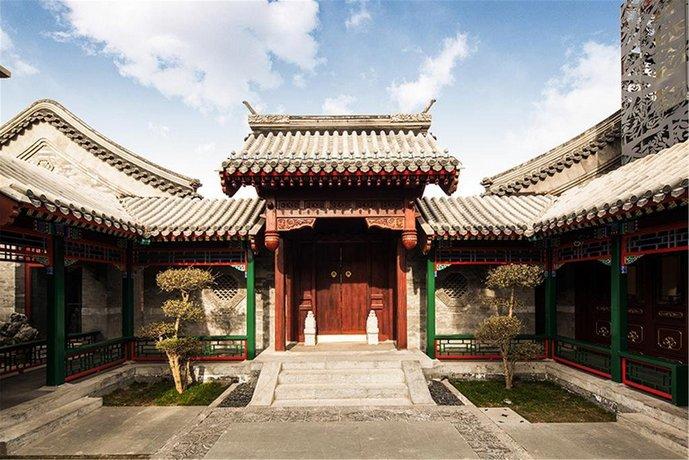 Beijing Ruyuan Courtyard