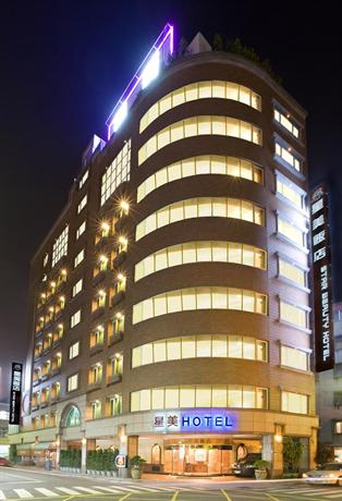 Beauty Hotels Taipei - Star Beauty - dream vacation