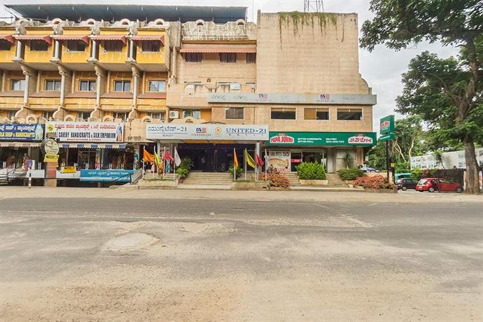 United 21 Mysore - dream vacation
