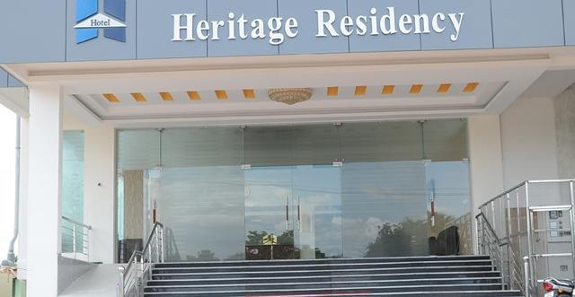 Hotel Heritage Residency Madurai - dream vacation