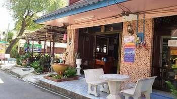 Sangjun Guesthouse - dream vacation