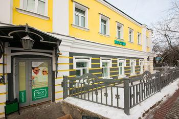 Nice Hostel 33 - dream vacation