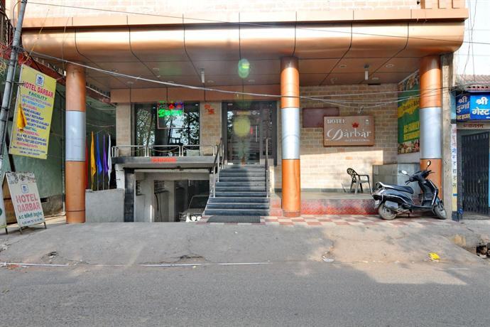 Hotel Darbar International - dream vacation