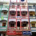 Welcome Guest House - dream vacation