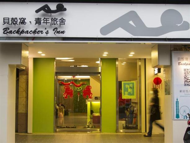 Backpackers Inn Taipei - dream vacation