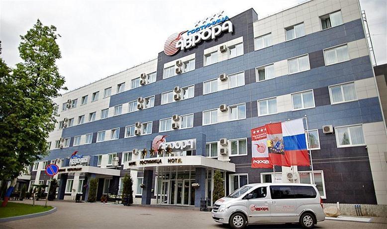 Аврора Бизнес Отель и Спа