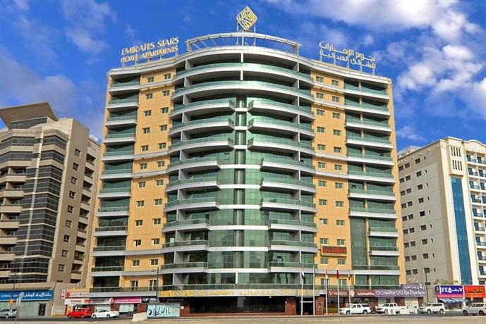 Emirates Stars Hotel Apartments Images