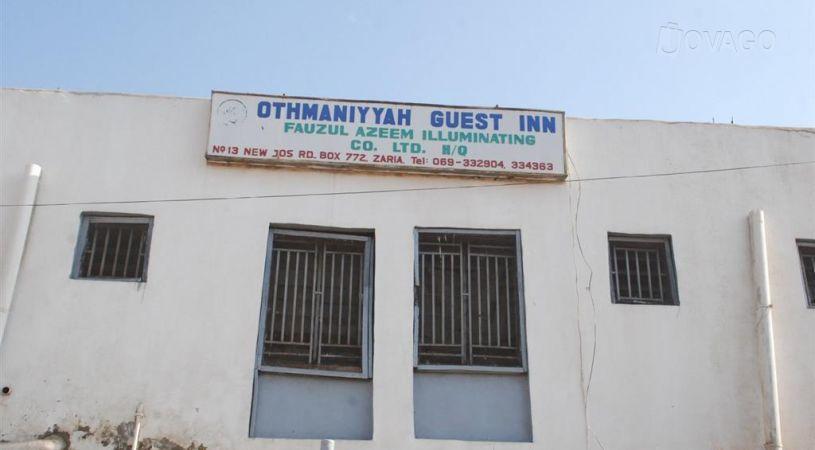 Othamaniyya Guest House - dream vacation