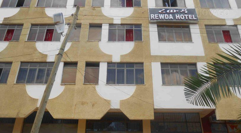 Rewda Hotel - dream vacation
