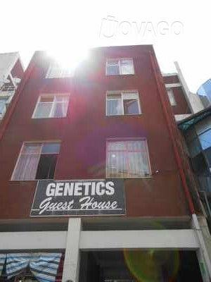 Genetics Guest House - dream vacation