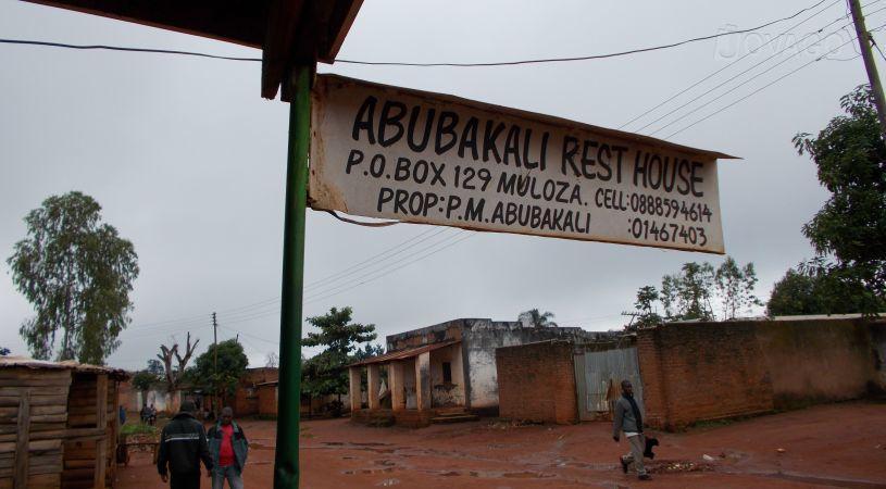 Abubakar Rest House - dream vacation