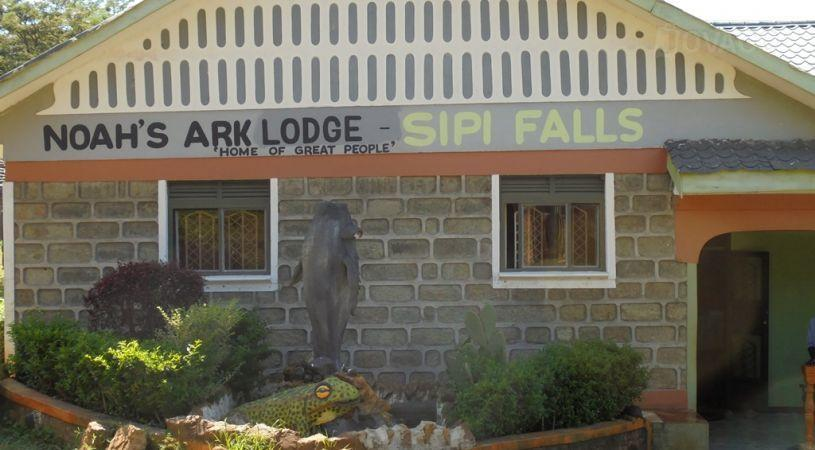 Noah\'s Ark Hotel Mbale - dream vacation