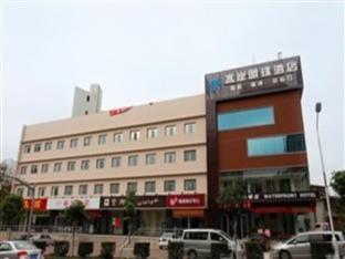 GreenTree Alliance Guangdong Zhuhai Qinglv Road Jingshan Park Hotel - dream vacation