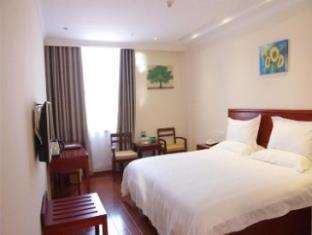 GreenTree Inn Hebei Zhangjiakou Zhangbei Zhongdu Grassland Business Hotel - dream vacation