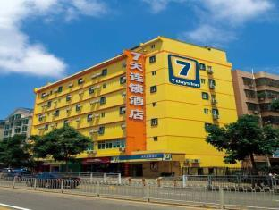 7days Inn Huludao Xinhua Street Huaji Road - dream vacation