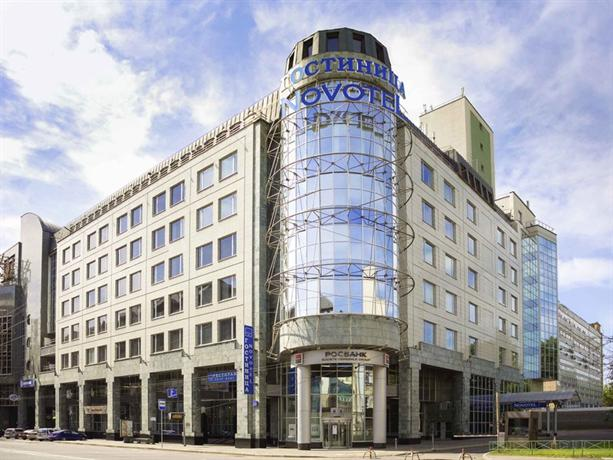 Novotel Moscow Centre - dream vacation