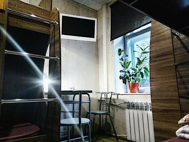 Хостел Уютное Местечко