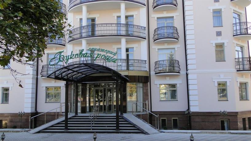 Sanatorium Bukovaya Roshcha