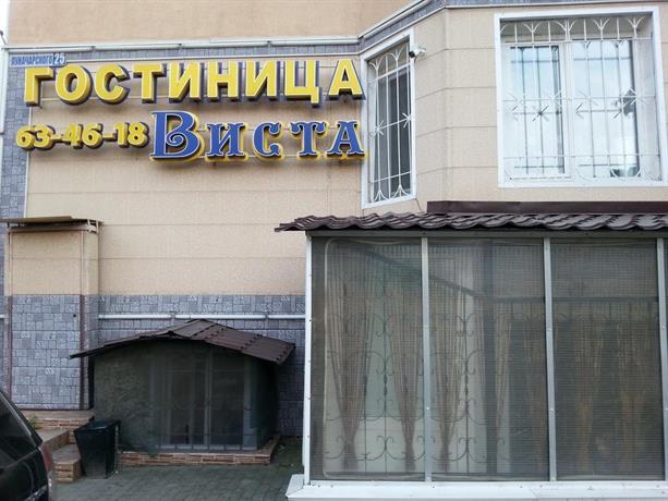 Hotel Vista Nakhodka
