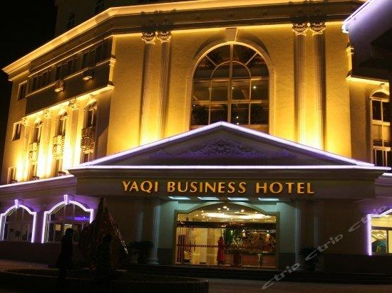 Yaqi Business Hotel Images