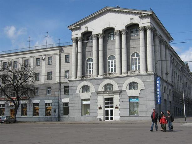Hotel Central Kursk