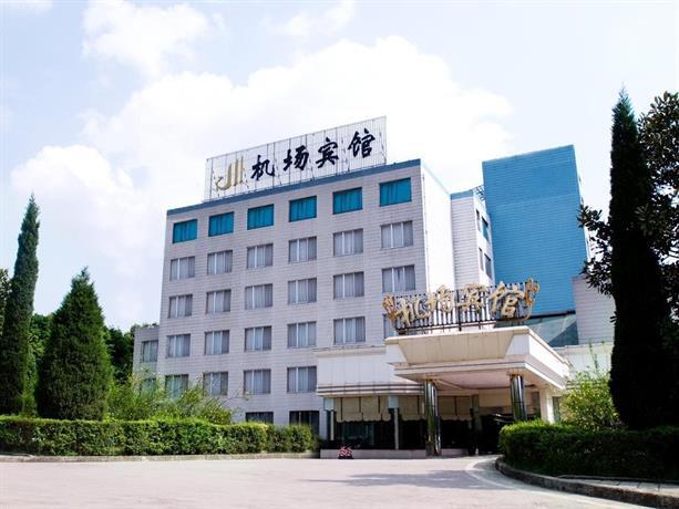 Airport Hotel Guiyang Images