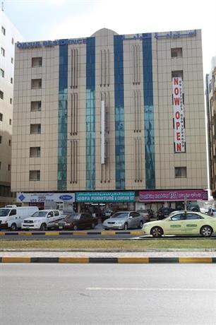 Oasis Residence Fujairah 이미지