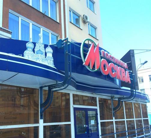 Gostinitsa Moskva Kurgan