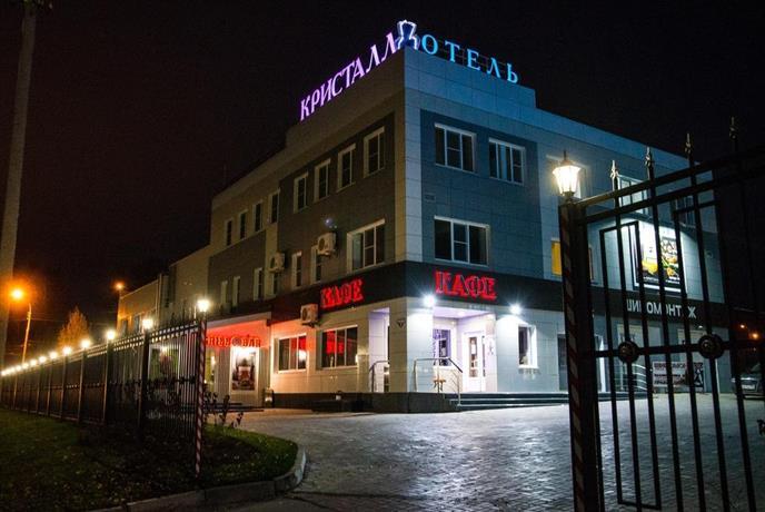 Kristall Hotel & Restaurant Complex