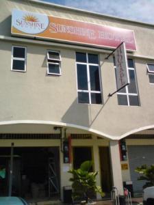 Sunshine Hotel Port Dickson - dream vacation