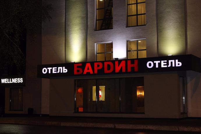 Отель Бардин