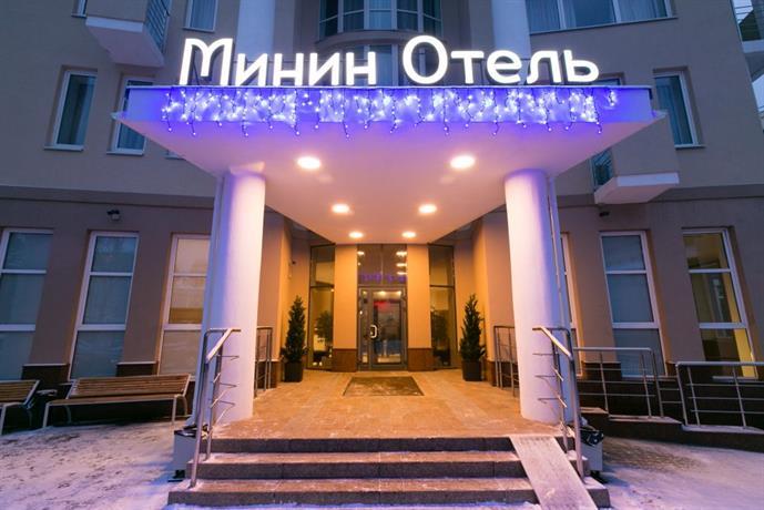 Отель Минин на улице Пожарского