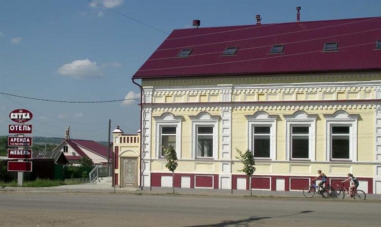 Hotel Vyatka