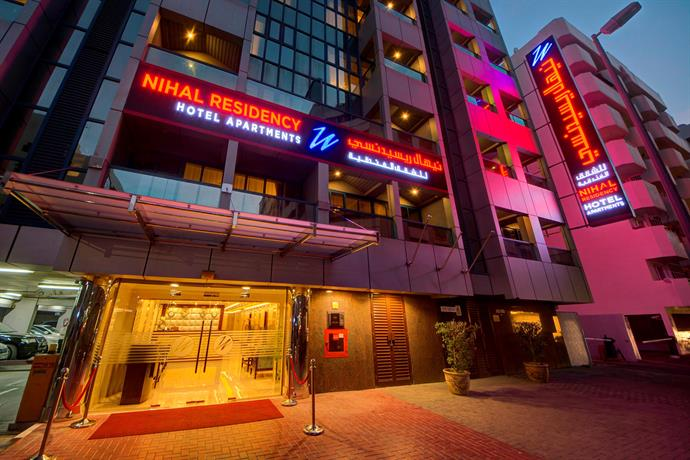 Nihal Residency Hotel Apartments 이미지