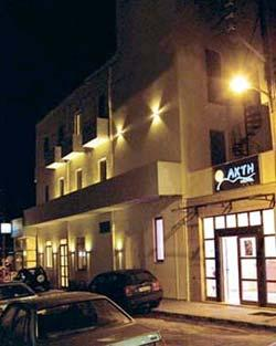 Akti Hotel Rafina - dream vacation