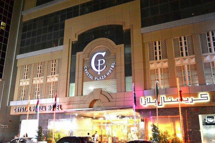 Crystal Plaza Hotel Sharjah 이미지
