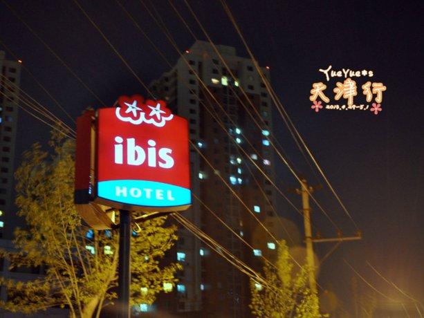 Ibis Tianjin Railway Station