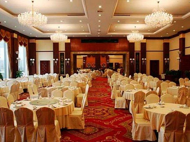 Foshan Panorama Hotel