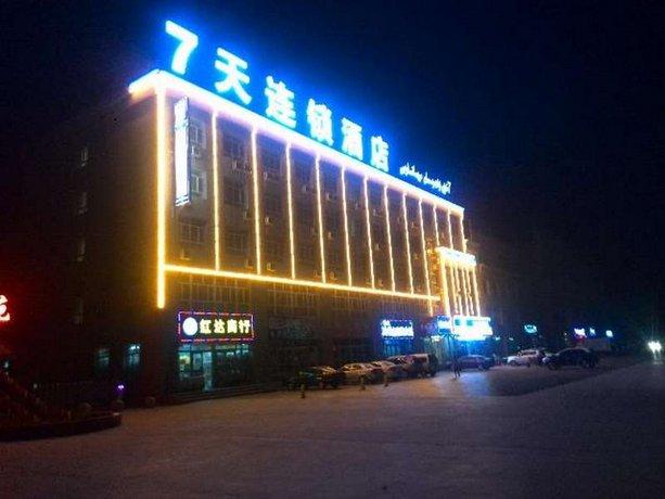 7 Days Inn Aksu Awen Road Branch Images